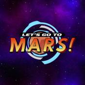 让我们去火星吧 1.1.0