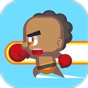 超级拳击勇士 1.1
