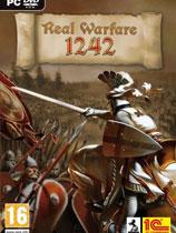 真实战争:1242 光盘版