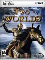 两个世界:史诗版...