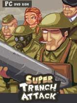 超级战壕进攻 绿色版