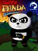 超级熊猫历险记 绿色版