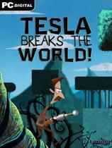 特斯拉:破碎世界 光盘版