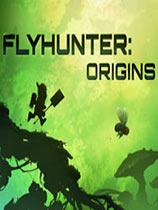 捕蝇者:起源 免费版