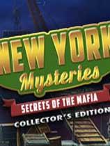 纽约风云:黑手党内幕 光盘版