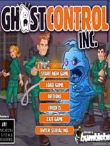 幽灵控制公司 光盘版