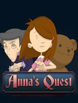 安娜的冒险 光盘版