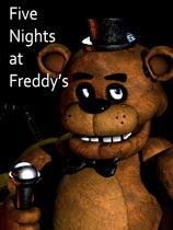 玩具熊的五夜后宫 绿色版