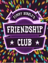 友谊俱乐部 绿色版