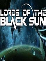黑色太阳的领主 光盘版