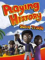 历史游戏:奴隶交...