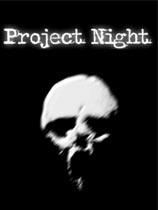 夜幕计划 光盘版