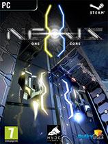 太空枢纽:核而为一 光盘版