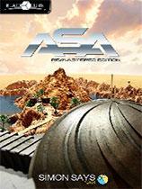 太空冒险重制版 光盘版