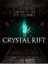 水晶裂谷 免费版