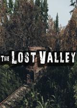 失落的山谷