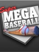 超级棒球:加时赛...