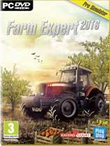 农场专家2016 光盘版