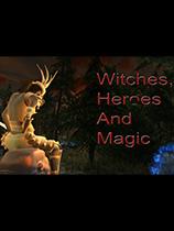 女巫,英雄与魔法 光盘版