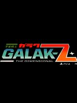 GALAK-Z 光盘版