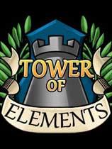 元素之塔 绿色版