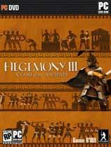 霸权3:远古的冲突 光盘版