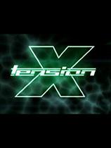 X:压力 绿色版
