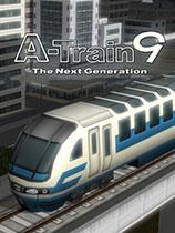 A列车9 日本铁路模拟 免费版