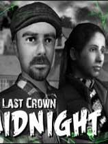 最后的王冠:恐怖子夜 光盘版