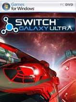 极速空间星系:终极版 光盘版