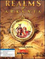 阿卡尼亚王国...