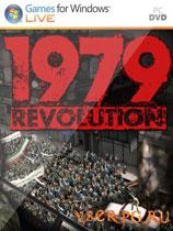 1979革命:黑色星...