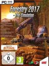 林业模拟2017 免费版