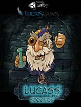 卢卡斯RPG 光盘版