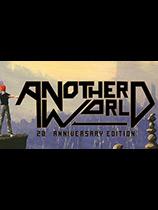 另一个世界:20周年纪念版 光盘版