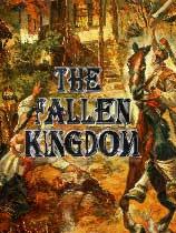 王国陷落 光盘版