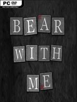 与熊同行 光盘版