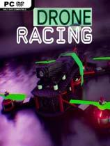 无人机竞速 绿色版