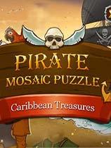 海盗马赛克拼图:...