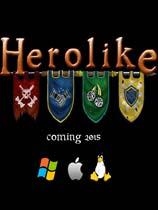 Herolike 光盘版