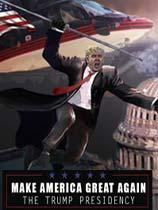 川普政策:美国复兴 光盘版