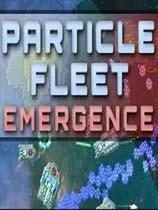 粒子舰队:崛起 绿色版