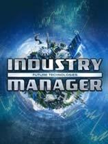 工业经理:未来科技 绿色版