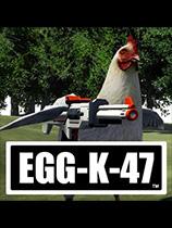杀手鸡47 光盘版