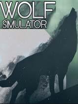 模拟狼 绿色版