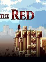 红色之路 绿色版