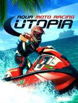 水上摩托竞速天堂 光盘版