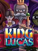 国王卢卡斯 绿色版