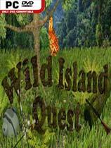 野岛冒险 绿色版