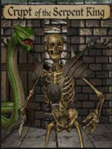 蛇王之穴 绿色版